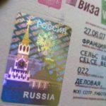 Visa til Russland